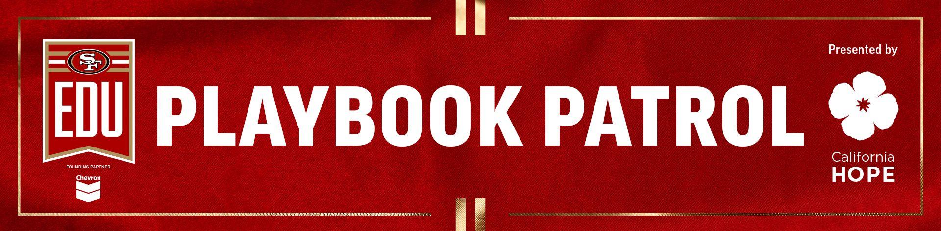 49ers Edu Playbook patrol