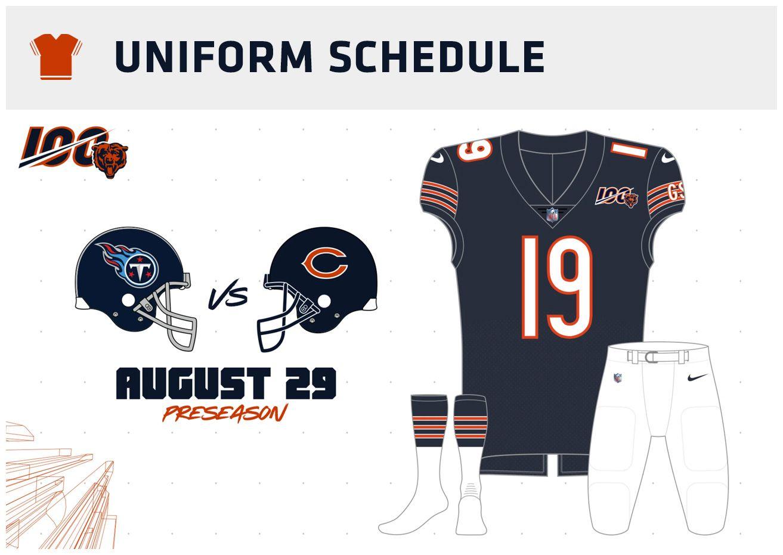 game2-uniform-080619