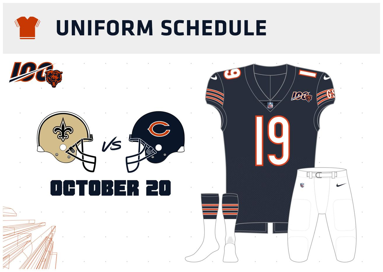 game5-uniform-080619