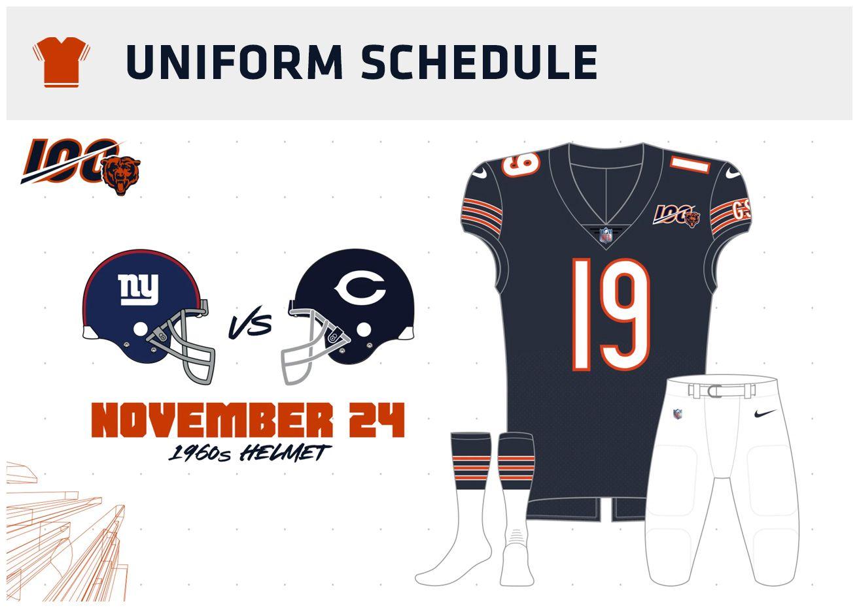 game8-uniform-080619