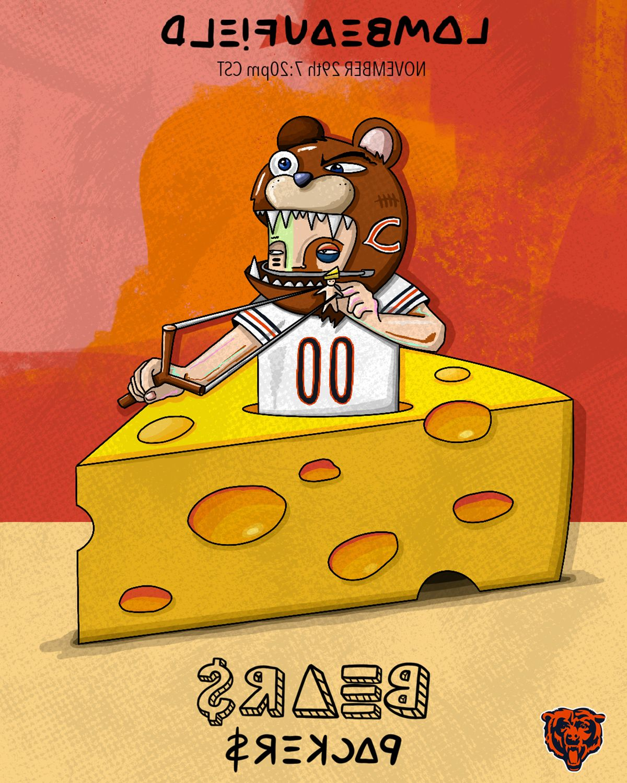 Week 12 - Bears at Packers