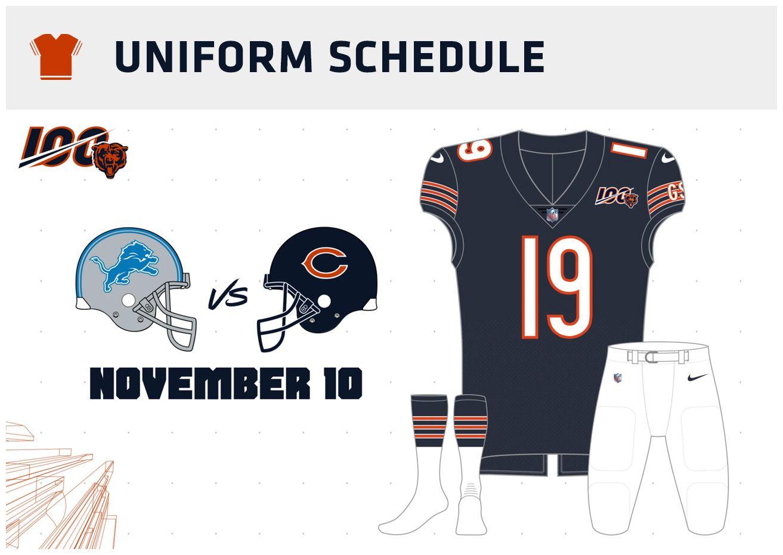 game7-uniform-080619