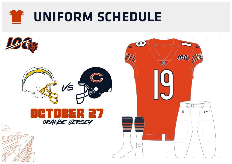 game6-uniform-080619