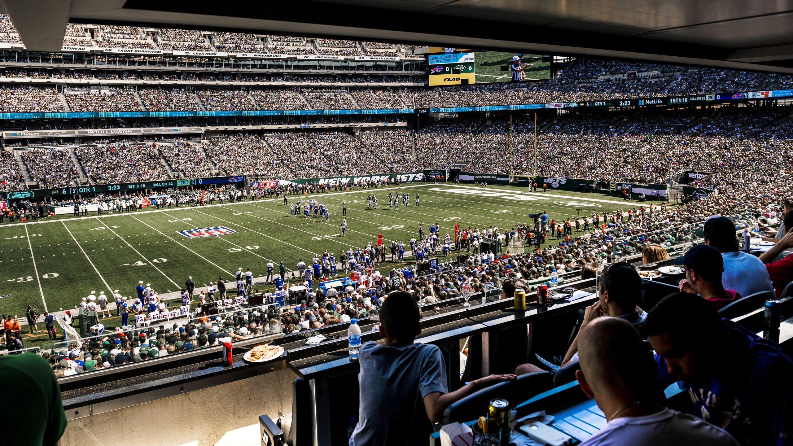 Suites at MetLife Stadium