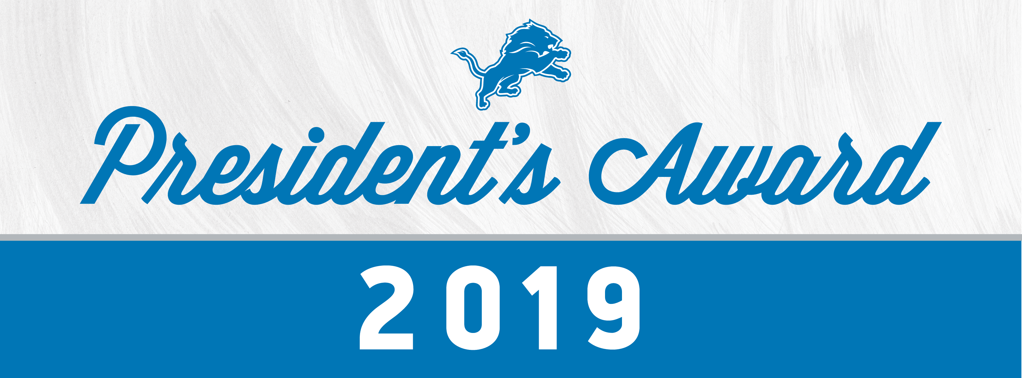 2019_PRESIDENTS_AWARD_BANNER