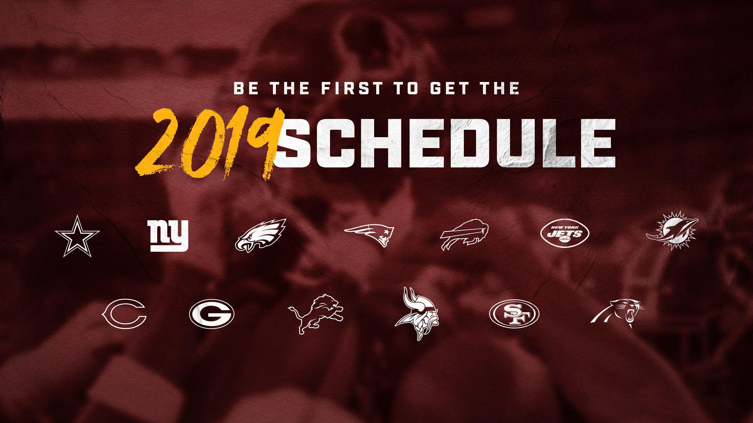 get_schedule_first-2560x1440b
