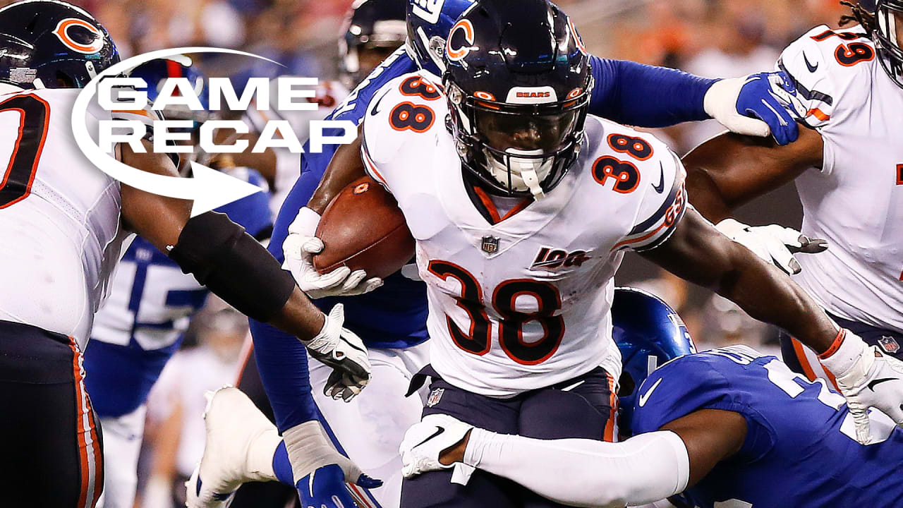 68d3342e Game Recap: Young Bears take advantage of chance to impress