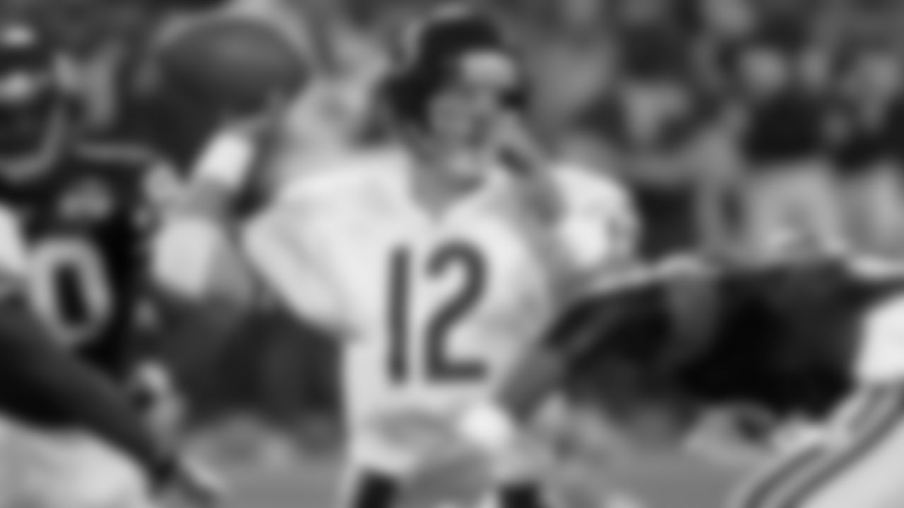 Oct. 30, 1995: 14-6 win over Vikings in Minnesota