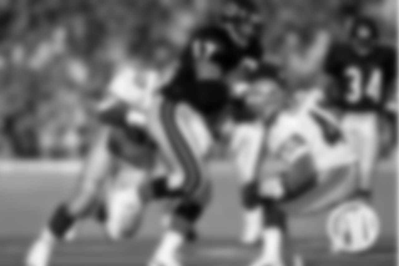 The Evanston High School product played eight seasons with the Bears from 1981-88 and was the starting tight end on the famed 1985 championship team.