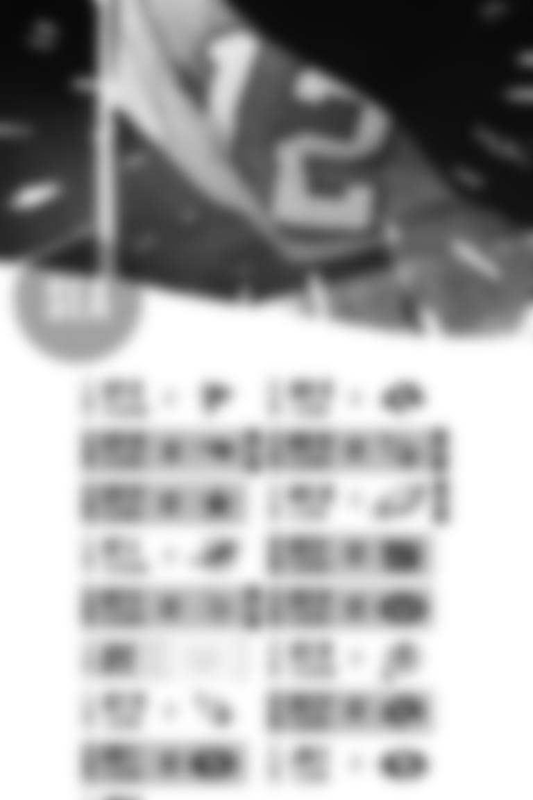 2020 Schedule - 12 Flag